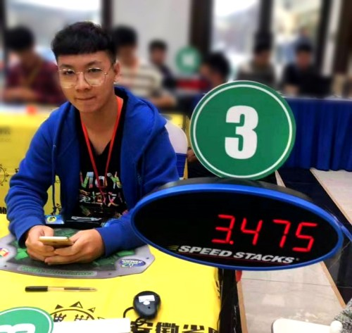 yusheng du récord 3.72