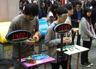 Rubiks Cube competitions