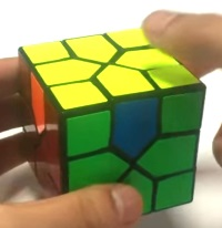 redi-cube puzzle last step